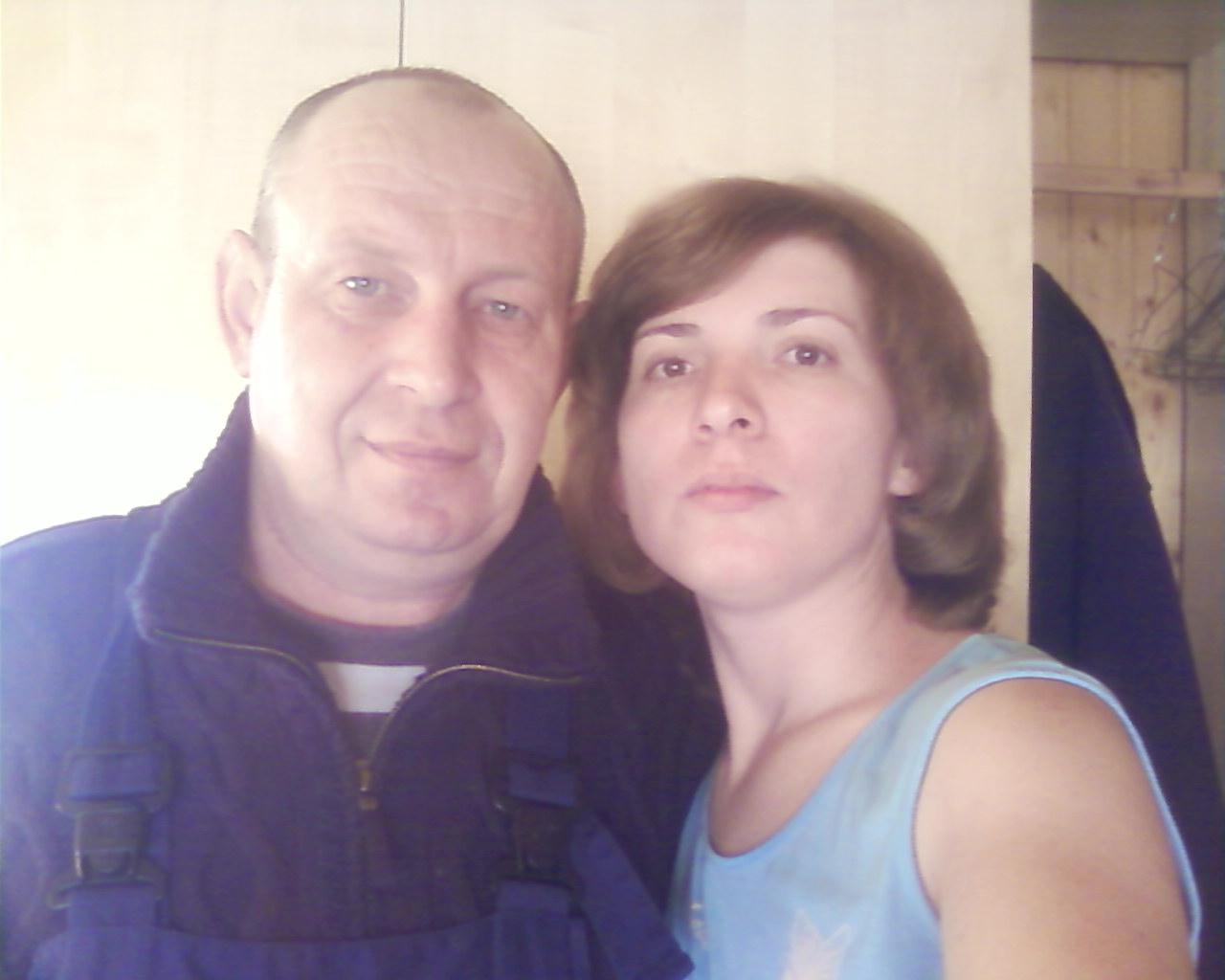 доска знакомства с парами в москве