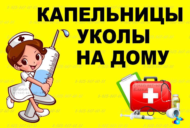 ищю работу в москве без опыта работы