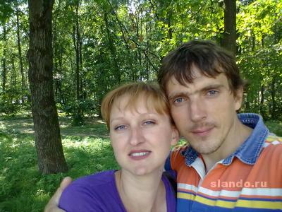 Знакомство украина пары